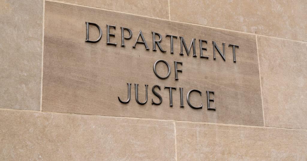 米司法省は ビットコインなどの仮想通貨の価格がトレーダーによって操作されている可能性